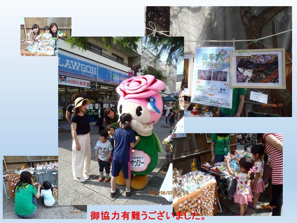 谷津アートフリーマーケット_b0307537_17304603.jpg