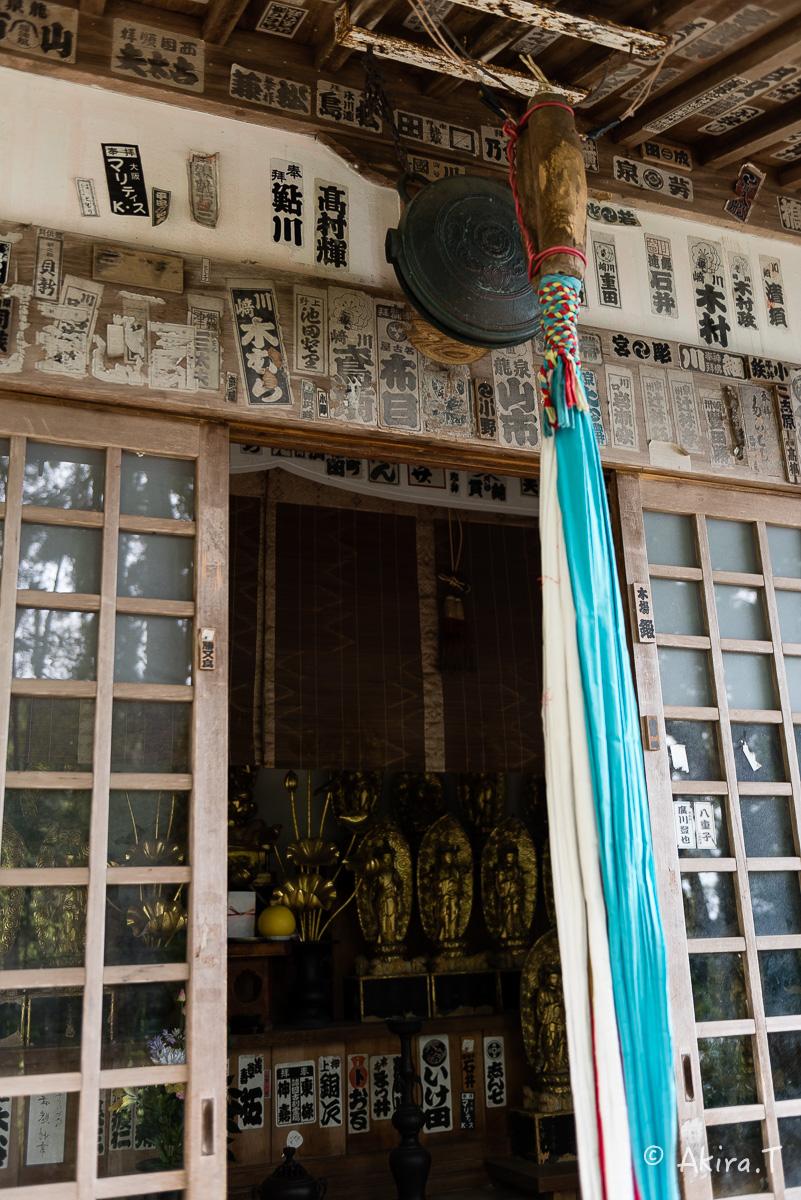 琵琶湖・竹生島 〜2〜_f0152550_21404778.jpg