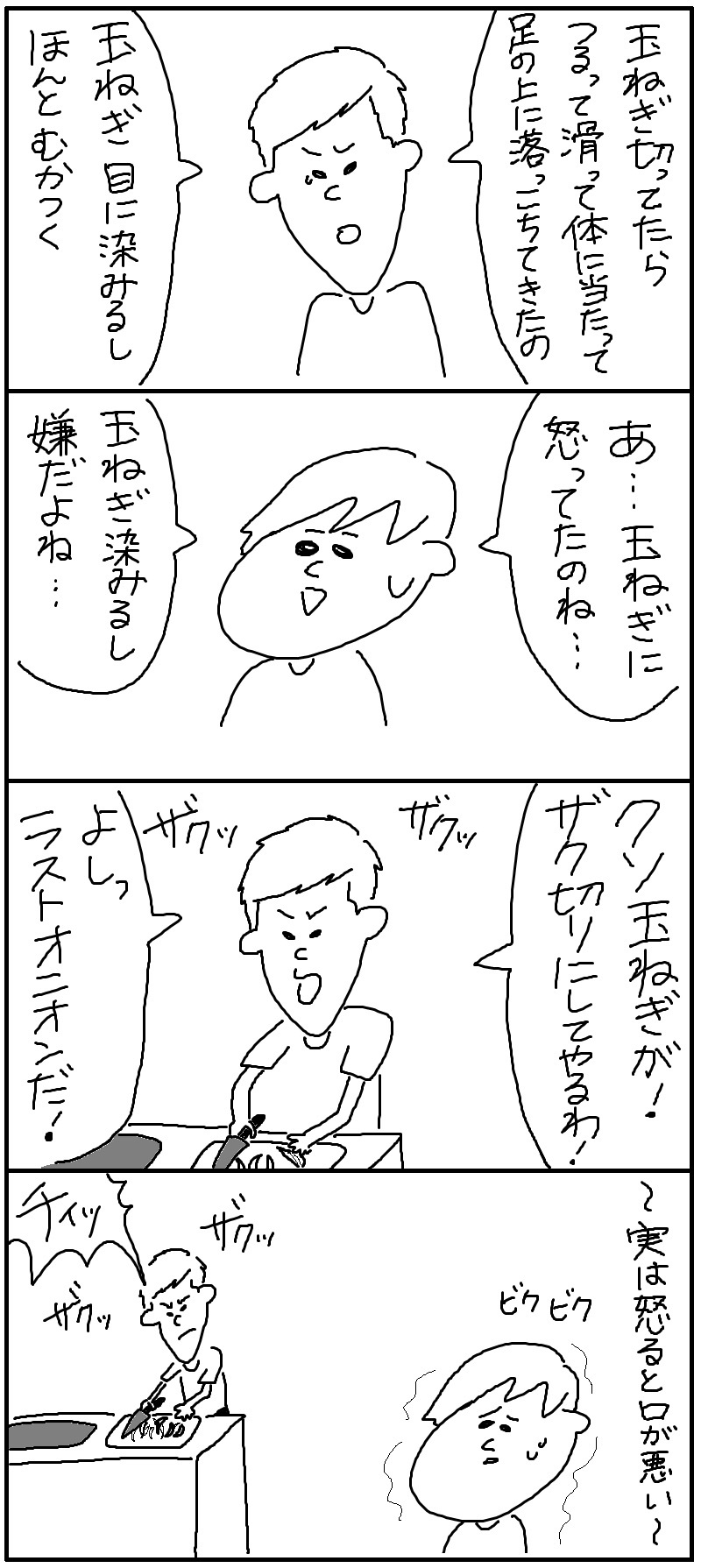 f0346353_20122441.jpg