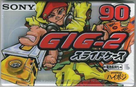 SONY GIG-2_f0232256_142794.jpg