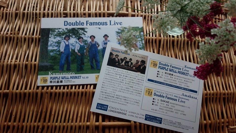 Double Famous LIVE_c0369059_15472101.jpg