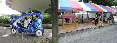 代々木公園ではエコライフ・フェア2015、全仏ではワウリンカ、そして米競馬では3冠馬誕生_d0183174_08470286.jpg