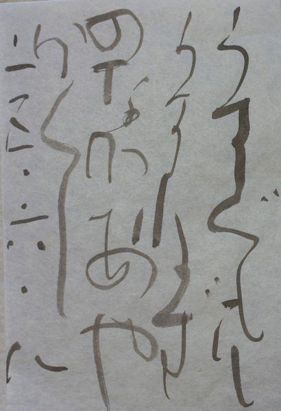 朝歌6月8日_c0169176_7373592.jpg