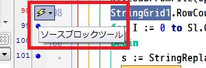 Delphi XE Pro - IDEなどにインストールすべきものを教えて欲しい。「CnPack」と「IDE Fix Pack」以外で_b0003577_02263381.png