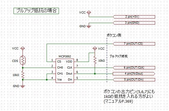 ポケコン PC-G850Vで電子回路工作(6/8)_a0034780_21352761.jpg