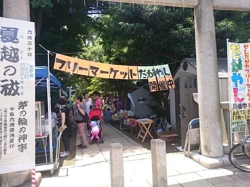 「千駄ヶ谷フリーマーケット、だがやん」_a0075684_0423814.jpg