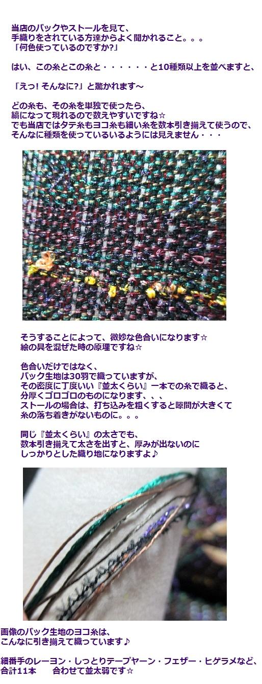 c0221884_20593897.jpg