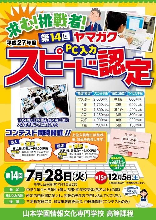 f0327389_16545210.jpg