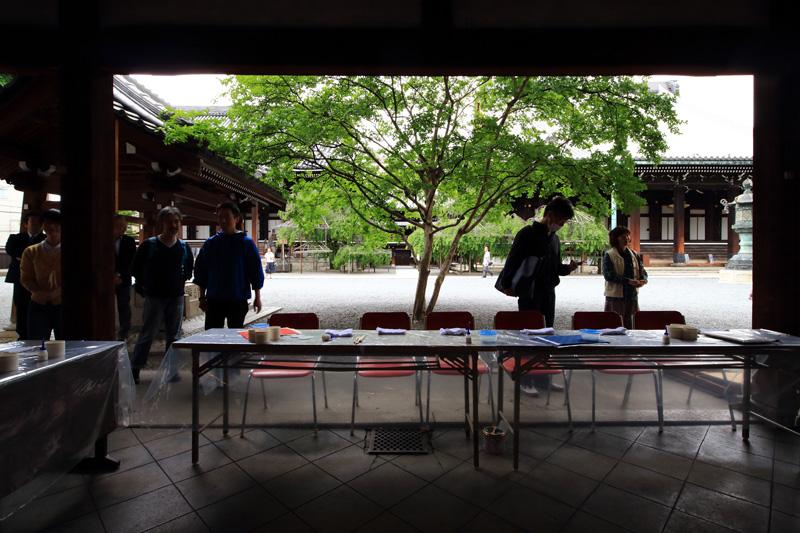 鈴木松風堂さん「わかりやすい型染紙」ワークショップ_e0289998_1320752.jpg