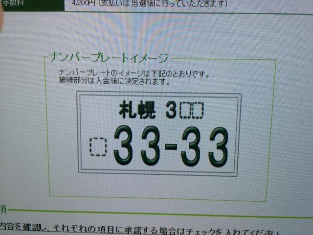 6月9日 火曜日!!店長のニコニコブログ!!_b0127002_193081.jpg