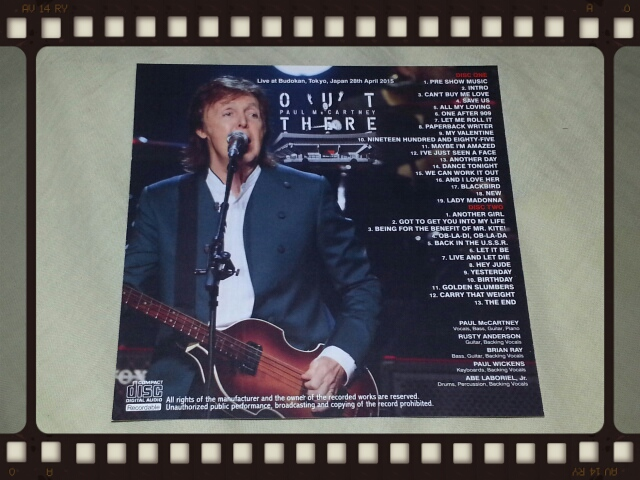 PAUL McCARTNEY / ANOTHER GIRL IN BUDOKAN_b0042308_18153173.jpg