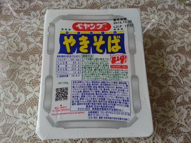 まるか食品(株) ペヤングソースやきそば ¥173_b0042308_1851462.jpg