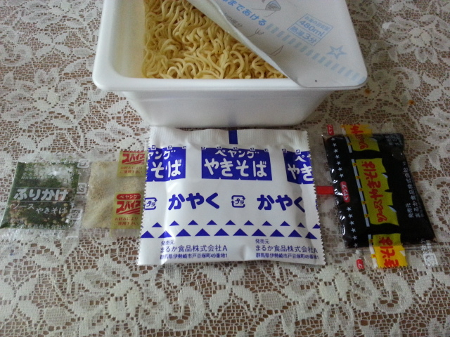 まるか食品(株) ペヤングソースやきそば ¥173_b0042308_1851576.jpg