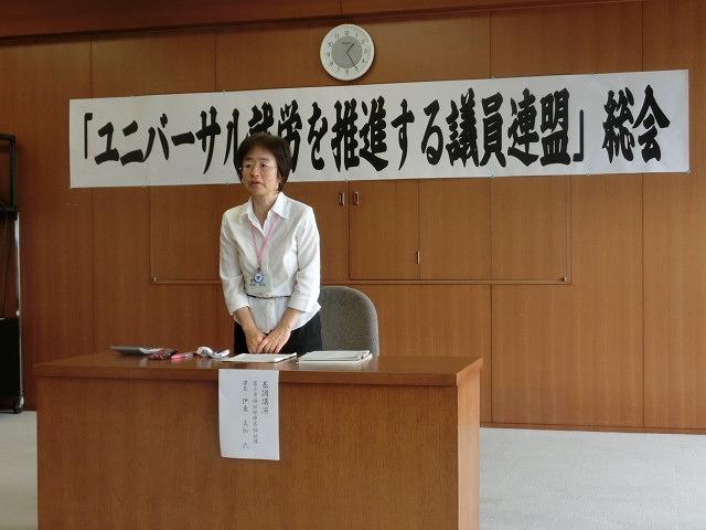 「富士市議会ユニバーサル就労を推進する議員連盟」の27年度総会_f0141310_834094.jpg