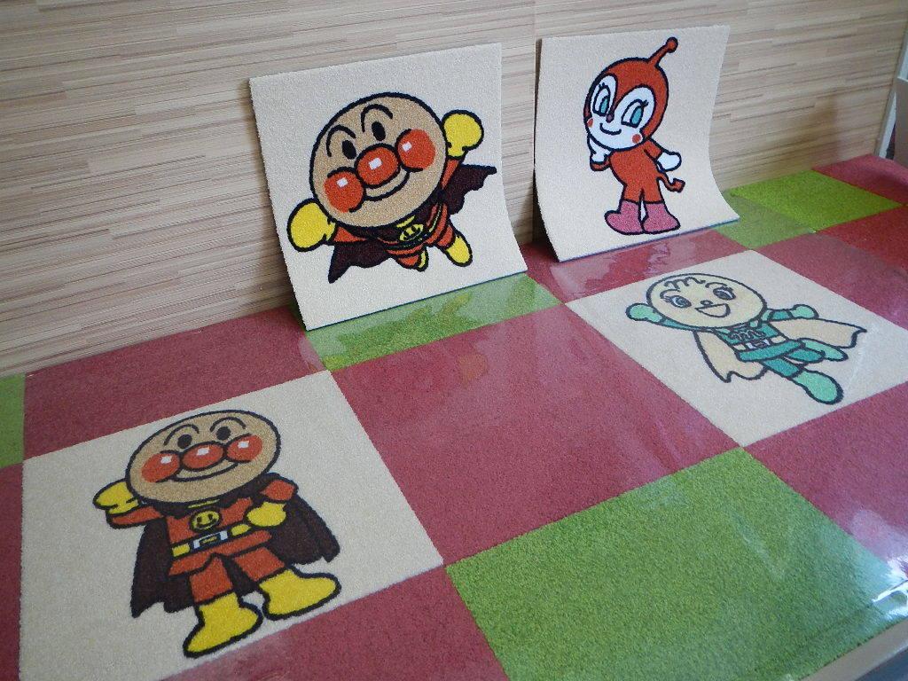 キャラクターカーペットの紹介_e0243413_16423347.jpg