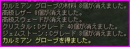 b0062614_11098.jpg