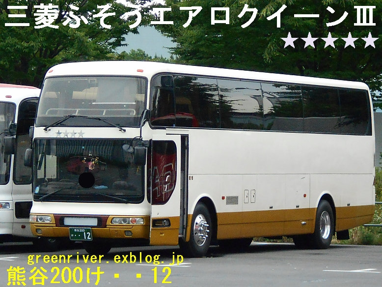 事業者不明 熊谷200け12_e0004218_2037991.jpg