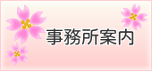 青く光る天の川 平成OSAKA天の川伝説2015 _f0209122_17591589.png