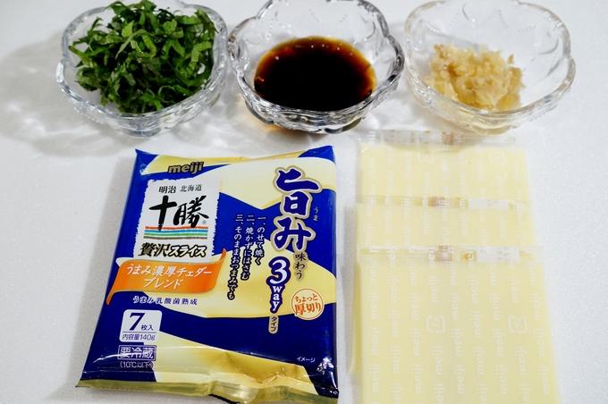簡単!美味しい!【カリカリドライ梅乗せ 茄子のチーズ焼き】Meijiさんのスライスチーズモニターです♪_b0033423_1715218.jpg