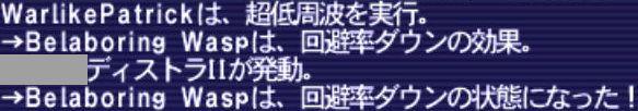d0260125_14282981.jpg