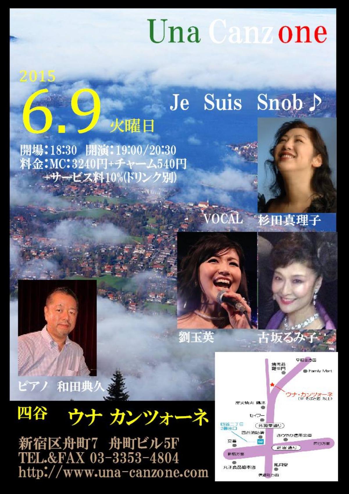 今日はウナカンツォーネで歌います。_e0048332_13411010.jpg