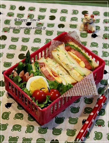 角食でダブルミックスサンド弁当♪_f0348032_18560892.jpg