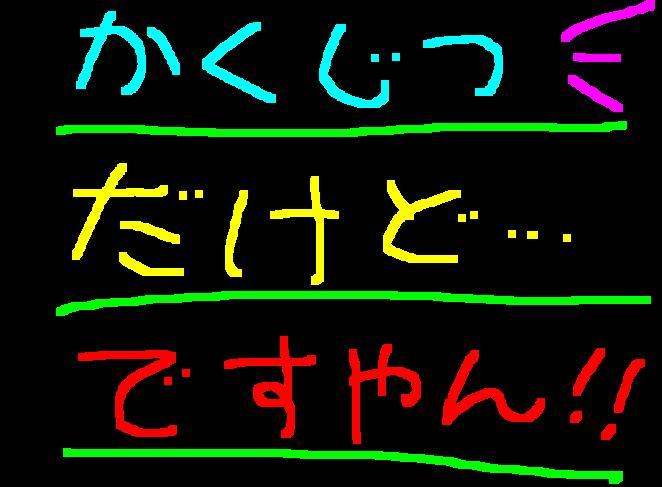 f0056935_19475317.jpg