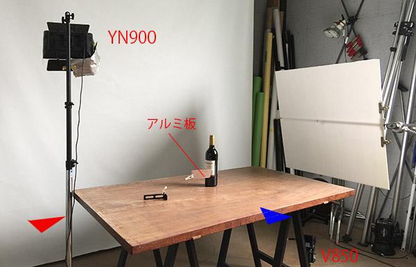 2015/06/09 #αアンバサダー:α6000 赤ワインボトルの撮影セット大公開!_b0171364_1140372.jpg
