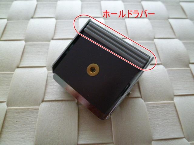 b0341466_1734991.jpg