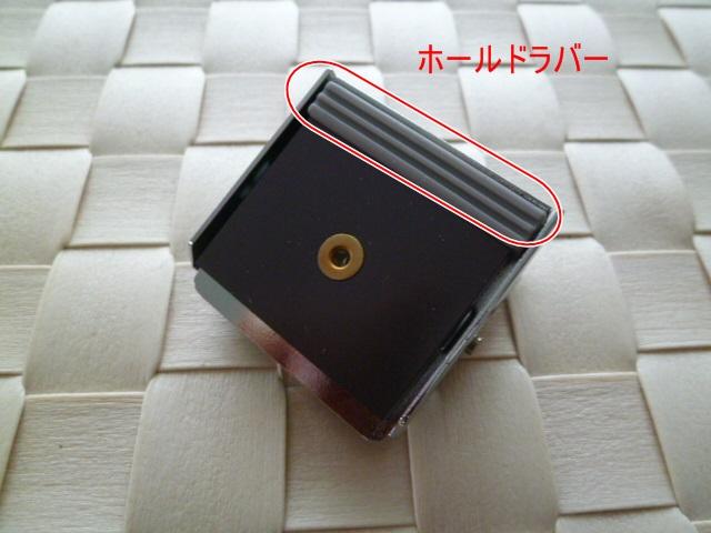 b0341466_1755020.jpg