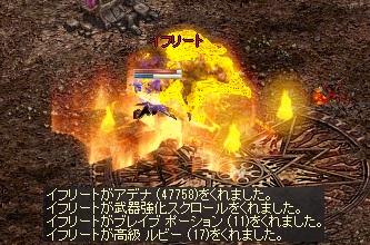 a0201367_21235043.jpg