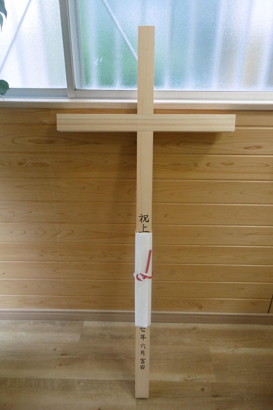 上棟式 桧の十字架_f0205367_19462018.jpg