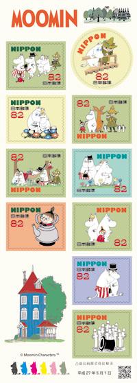 切手シリーズ  グリーティング切手「ムーミン」を発行。_b0011584_06203338.jpg