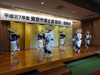 第27回東京やまと会総会_f0019487_102542100.jpg
