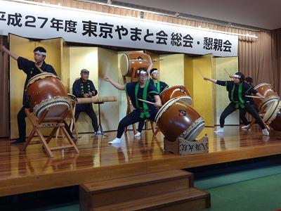 第27回東京やまと会総会_f0019487_10255210.jpg