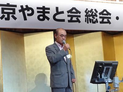 第27回東京やまと会総会_f0019487_10295373.jpg