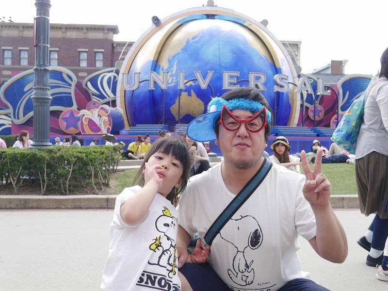ユニバーサルスタジオジャパン行ってきたで!!_f0329091_10212764.jpg