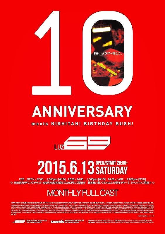 69 birthday_e0115904_16275873.jpg
