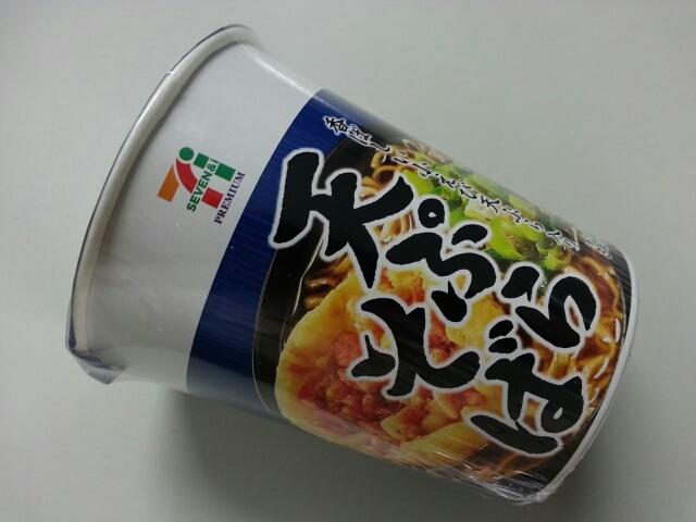 6/9夜食   かに飯御飯¥298 & 7プレミアム天ぷらそば¥121_b0042308_01434492.jpg
