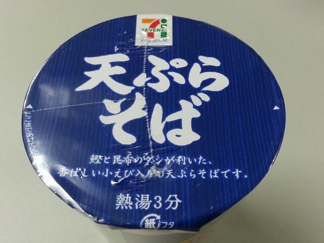 6/9夜食   かに飯御飯¥298 & 7プレミアム天ぷらそば¥121_b0042308_01434509.jpg
