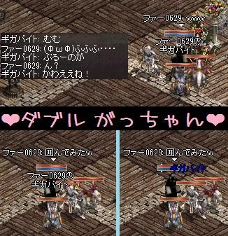 f0072010_18302380.jpg