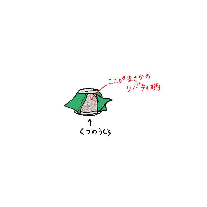 d0159822_12174098.jpg