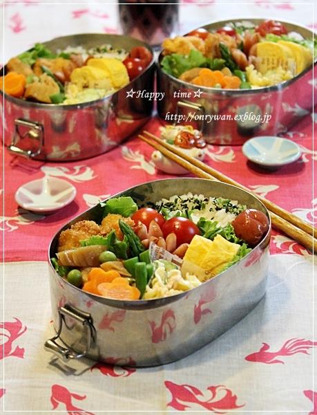 チキンカツ弁当と青梅♪_f0348032_19311829.jpg
