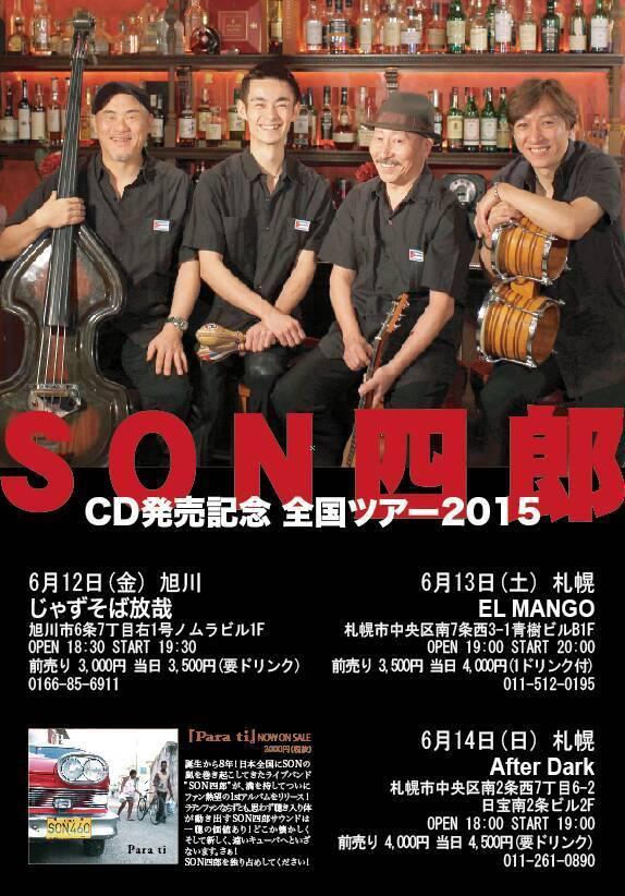 blog;青山通り19:32_a0103940_05524040.jpg