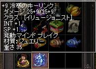 e0064647_0371645.jpg