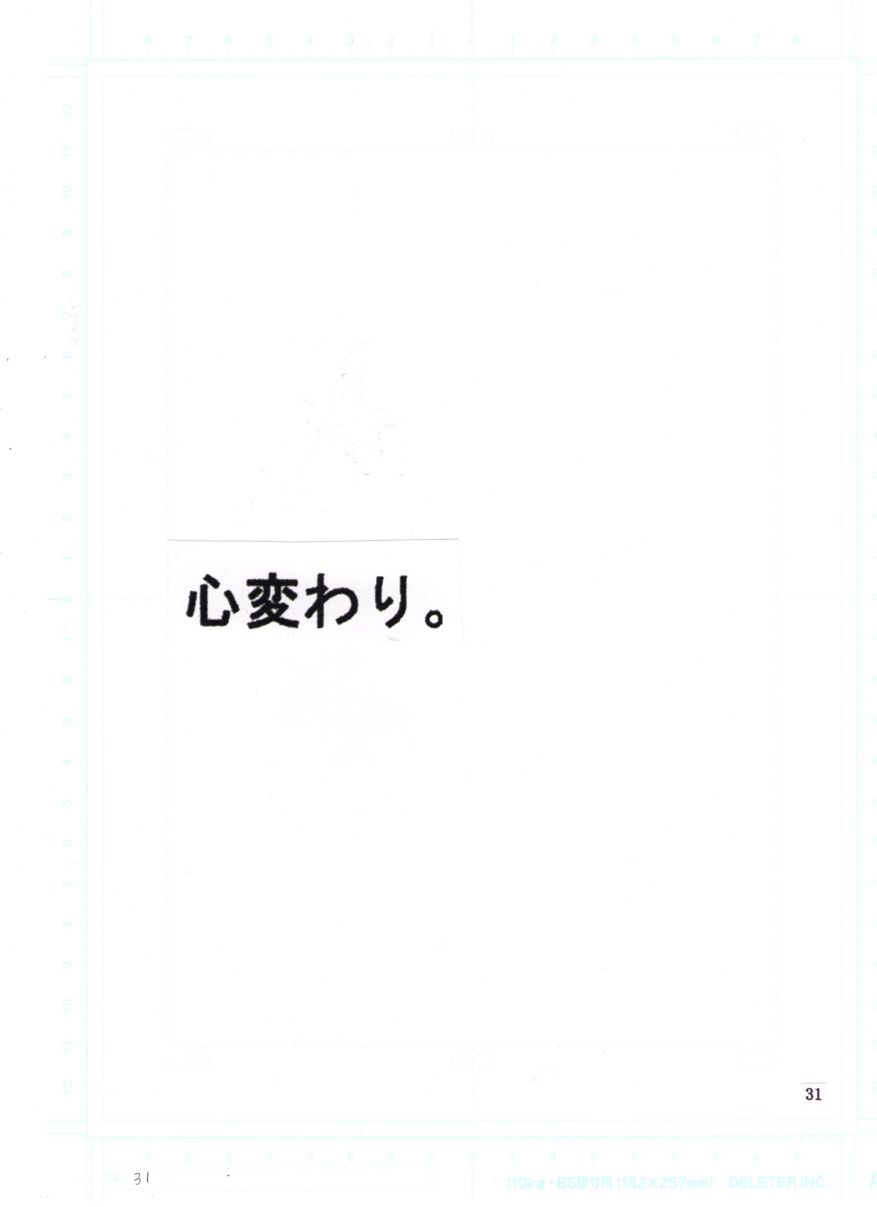 c0346252_16451996.jpg