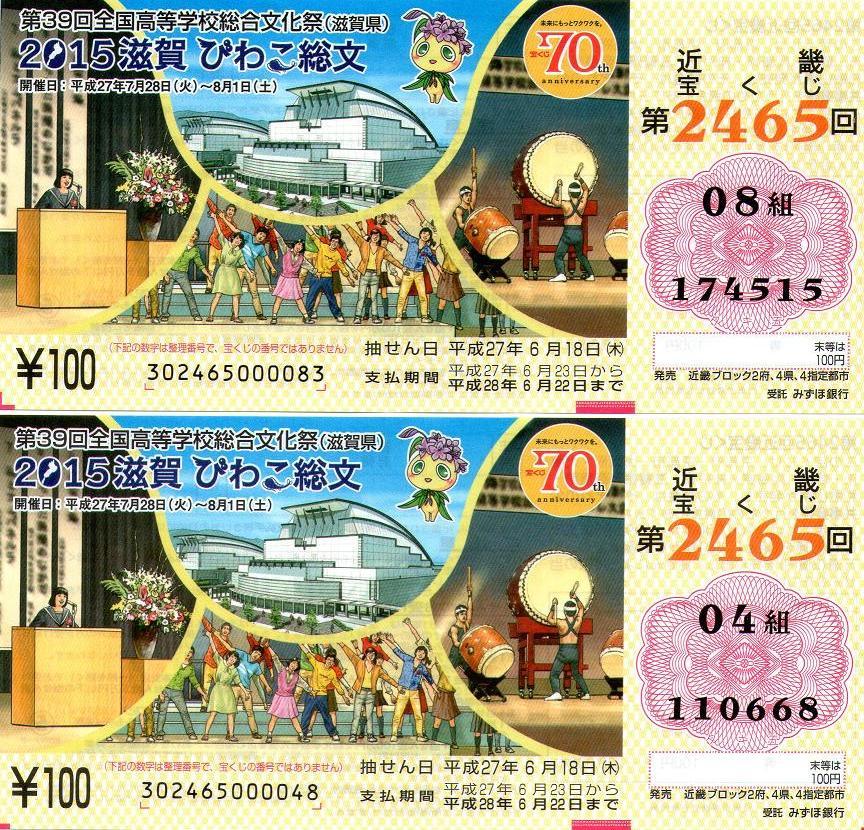 1561万円プレゼントクイズ_f0070359_17582048.jpg