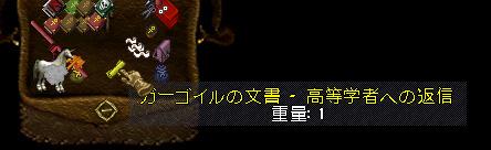 b0022669_0372485.jpg