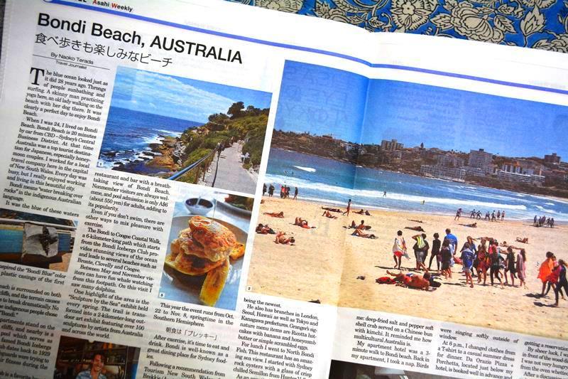 Asahi Weeklyでオーストラリア・シドニー、ボンダイビーチ_b0053082_23382438.jpg