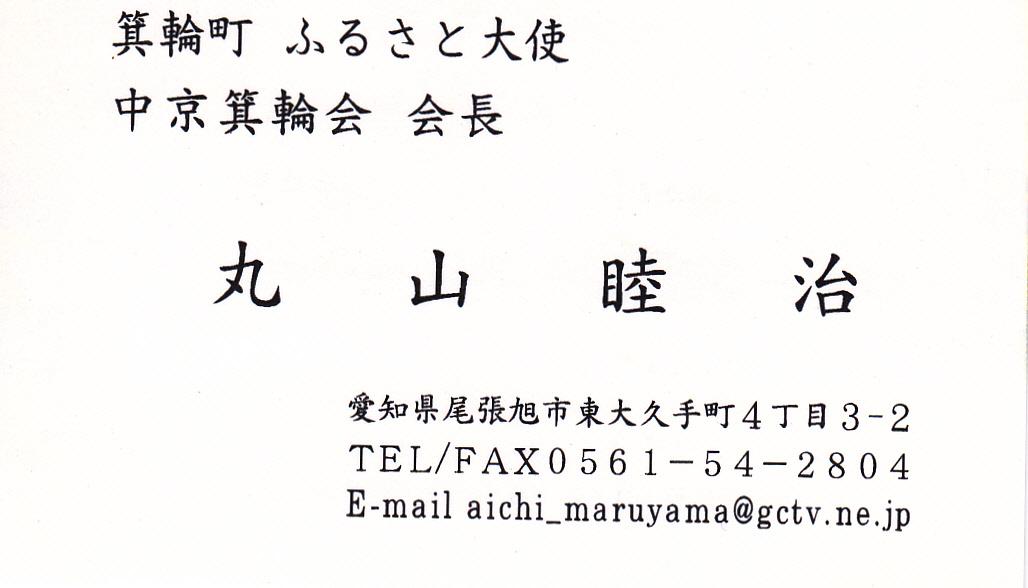 b0177596_6481843.jpg